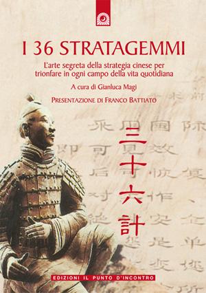 Book Cover: Magi Gianluca (a cura di), I 36 stratagemmi